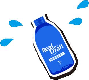 軽いのどごし!安全で高品質な水素水